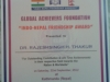 indo-neoal-fiendship-award-c