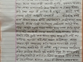 Patient Pradhant parkhi 1
